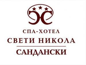 СПА Хотел Свети Никола
